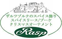 Logo: Rasp Gesellschaft m.b.H.